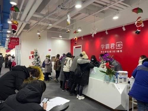 张发表长文称,投资者不能投资资金,一对一、小班化的学霸君业务将被关闭