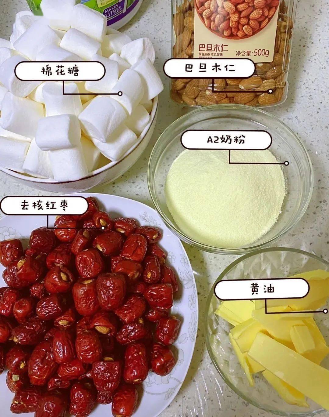 火遍全网的奶枣,原来做法这么简单,今年年货就做它了!