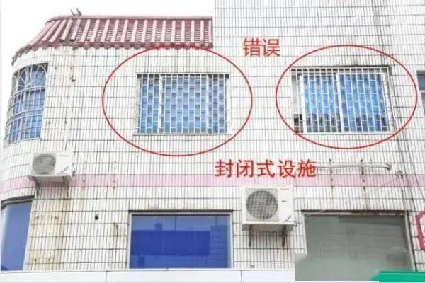 1扇窗,11条命!
