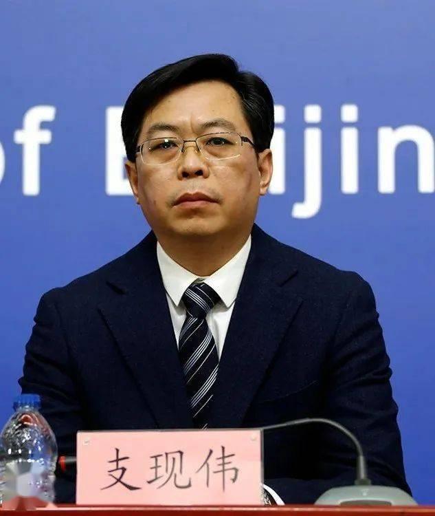 北京市新冠肺炎疫情防控工作第200场新闻发布会