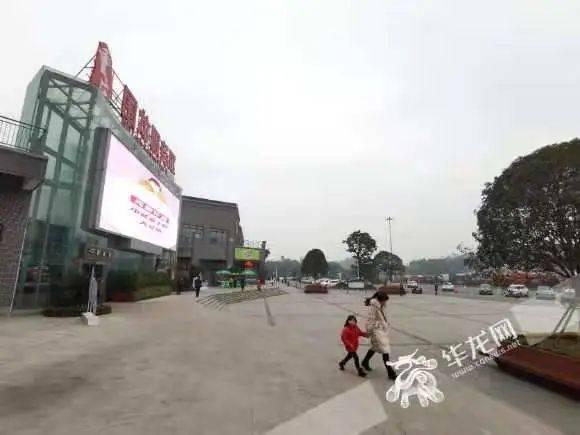 重庆高速预计今日迎返程高峰!15时至20时车流量较大