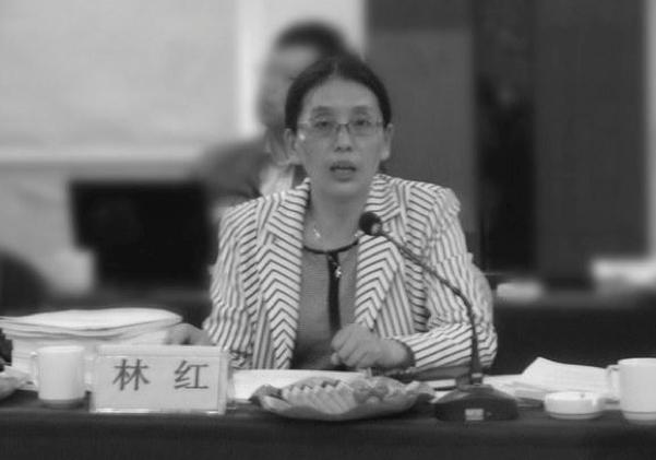 我党共产党员、原省生态环境保护厅党委委员、局副局长林红朋友因