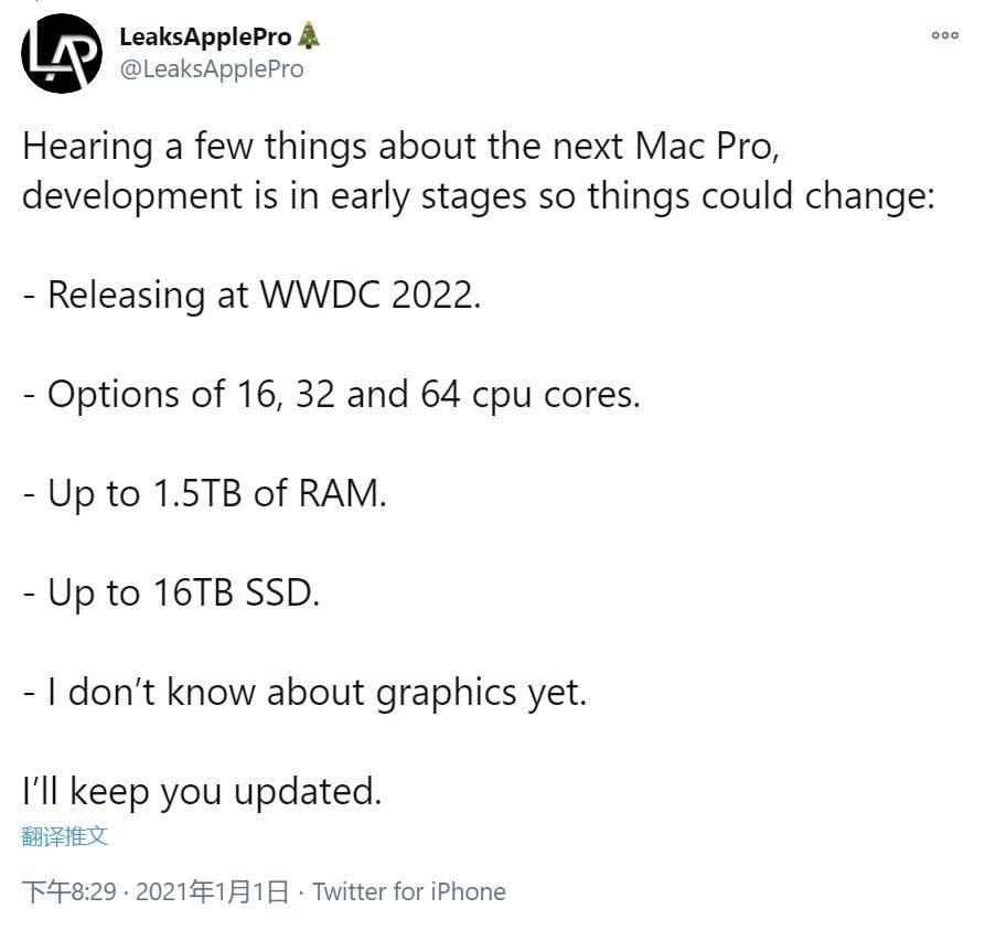 曝苹果下一代 Mac Pro 信息:将采用最高 64 核 ARM芯片,1.5TB 内存
