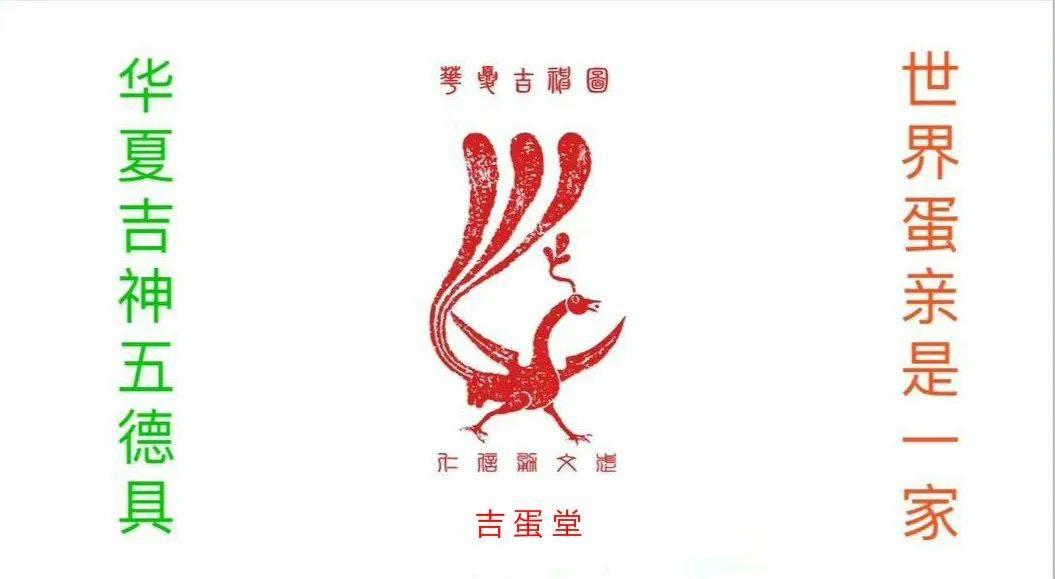 [计燕]中国蛋鸡将进入十年黄金期