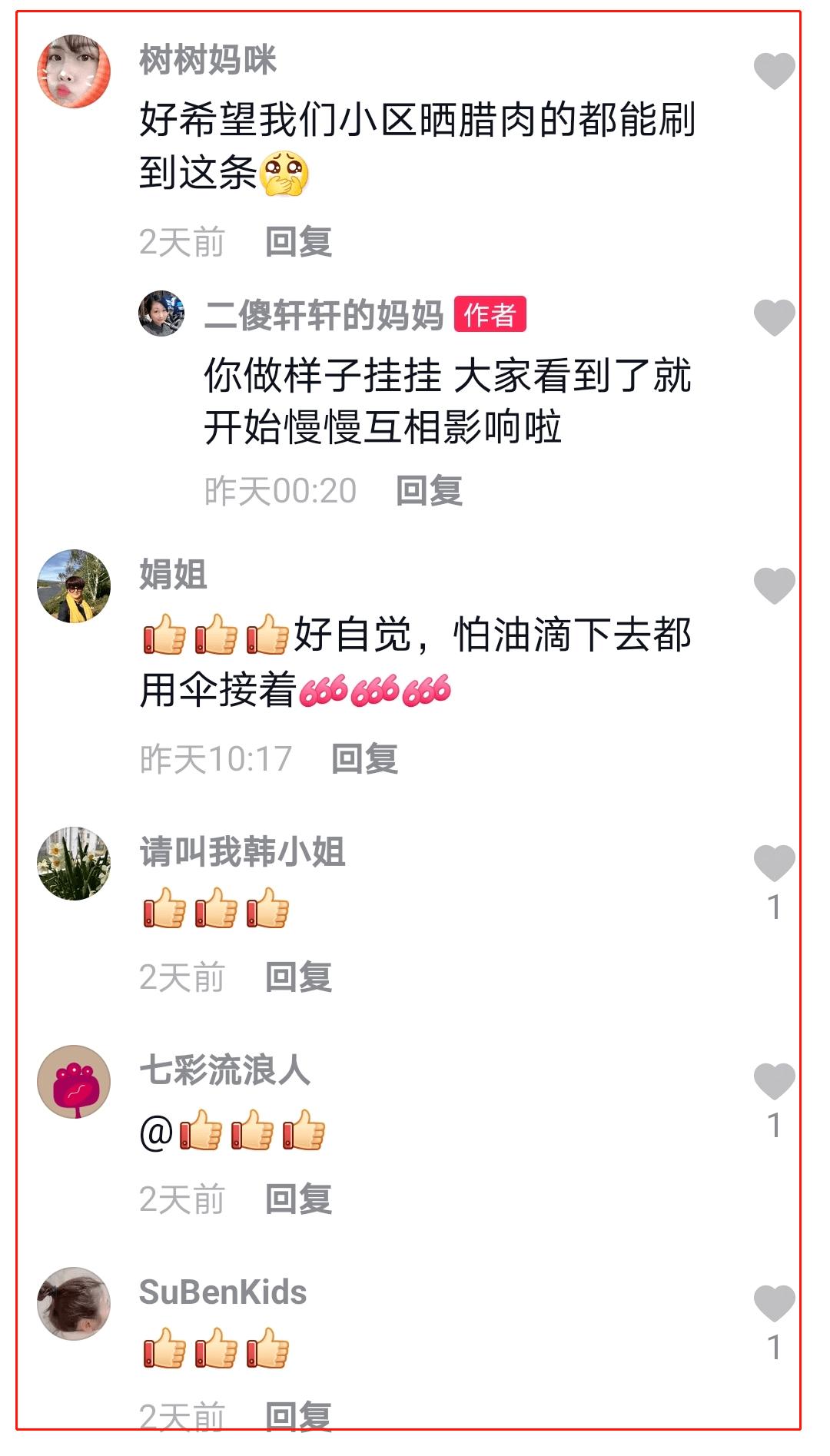 怪事!杭州一居民楼,大晴天撑满雨伞?网友纷纷点赞!