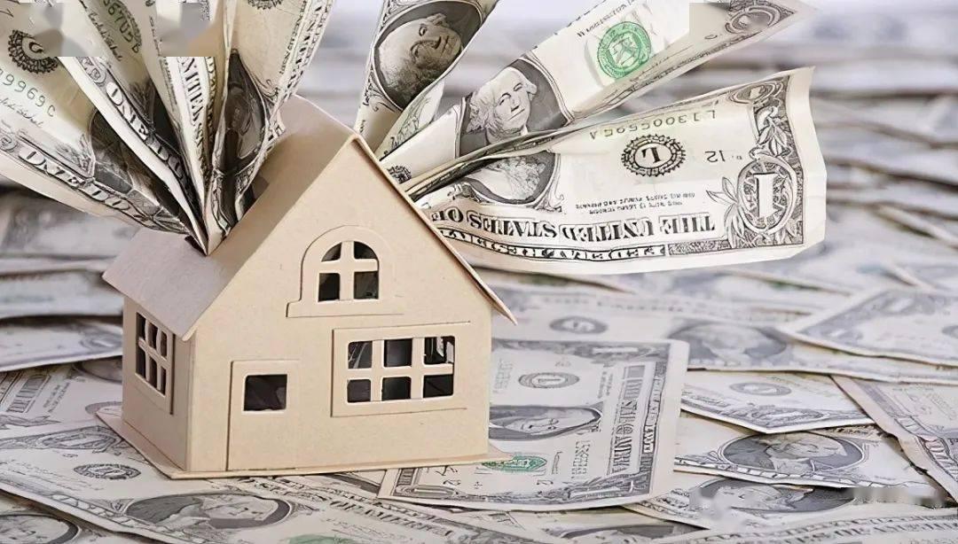 贷款买房后,若月供断了会怎样?这3大后果想清楚,莫忽视
