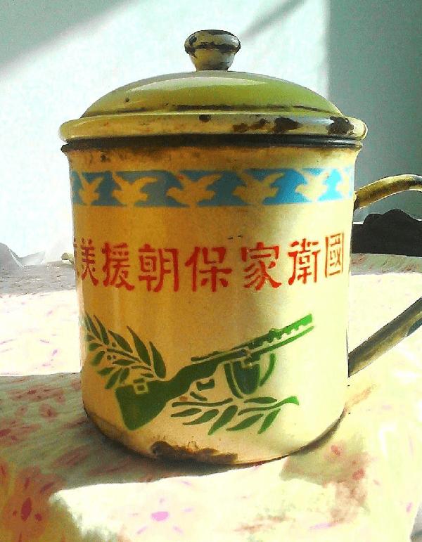 央广《军旅文学之窗》丨一个搪瓷缸子的故事