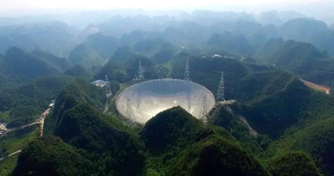"""2021年4月1日,中国""""天眼""""正式对全球科学界开放!  第2张"""