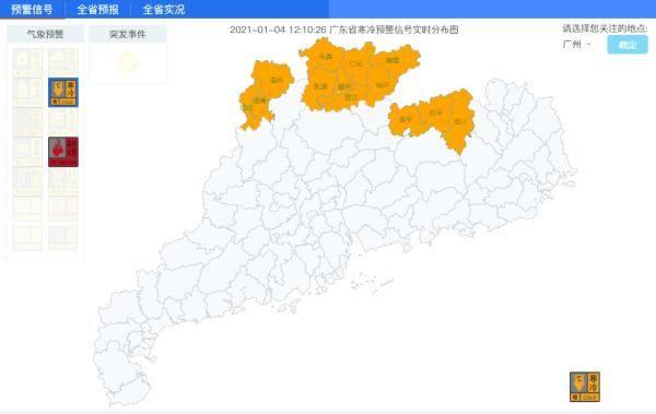 广东正在回暖!警惕森林火灾的危险!但是...正在掀起新一轮的潮湿魔术袭击qp4