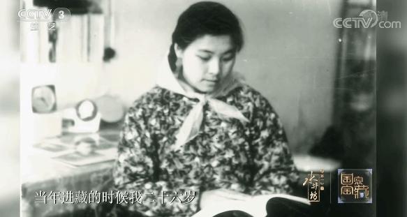 北京独生女抛下父母远嫁西藏,48年过去了,74岁的她在回家的路上痛哭…