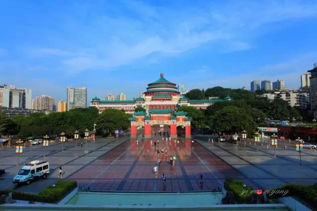 你好,我叫重庆,这是我的最新简历!