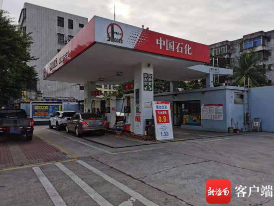 """海口多家加油站打""""优惠牌"""" 降幅最高达1.6元/升"""