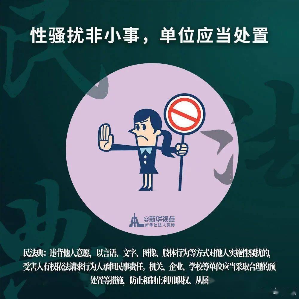 【进入民法典时代】民法典第二批司法解释来了!