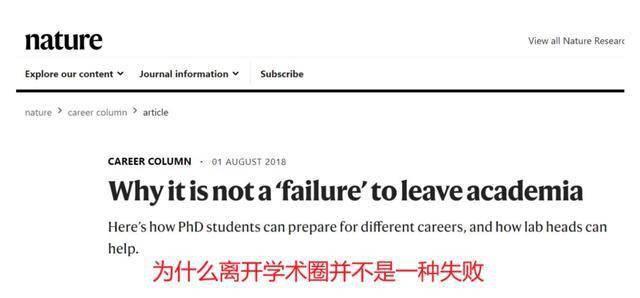 那些年出国的博士后,都去哪了?