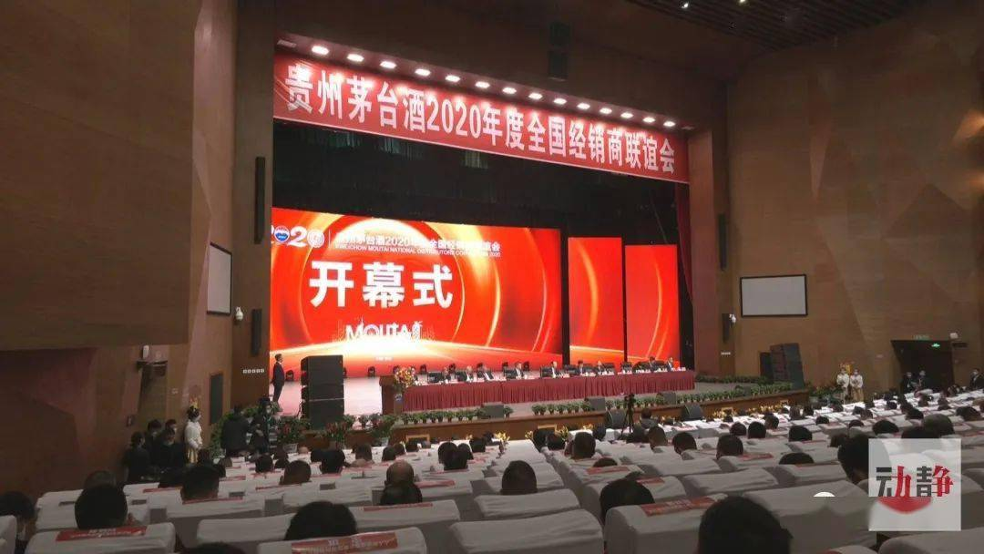 动静记者专访茅台集团董事长高卫东