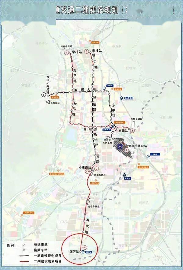 最新规划!山西这里第二机场、第三高铁站位置定了...  第6张