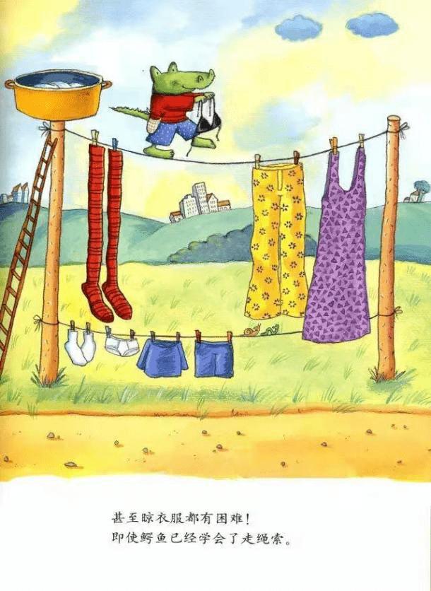 阅读修身 第27期临汾童年音频绘本《搬过来搬过去》  第9张