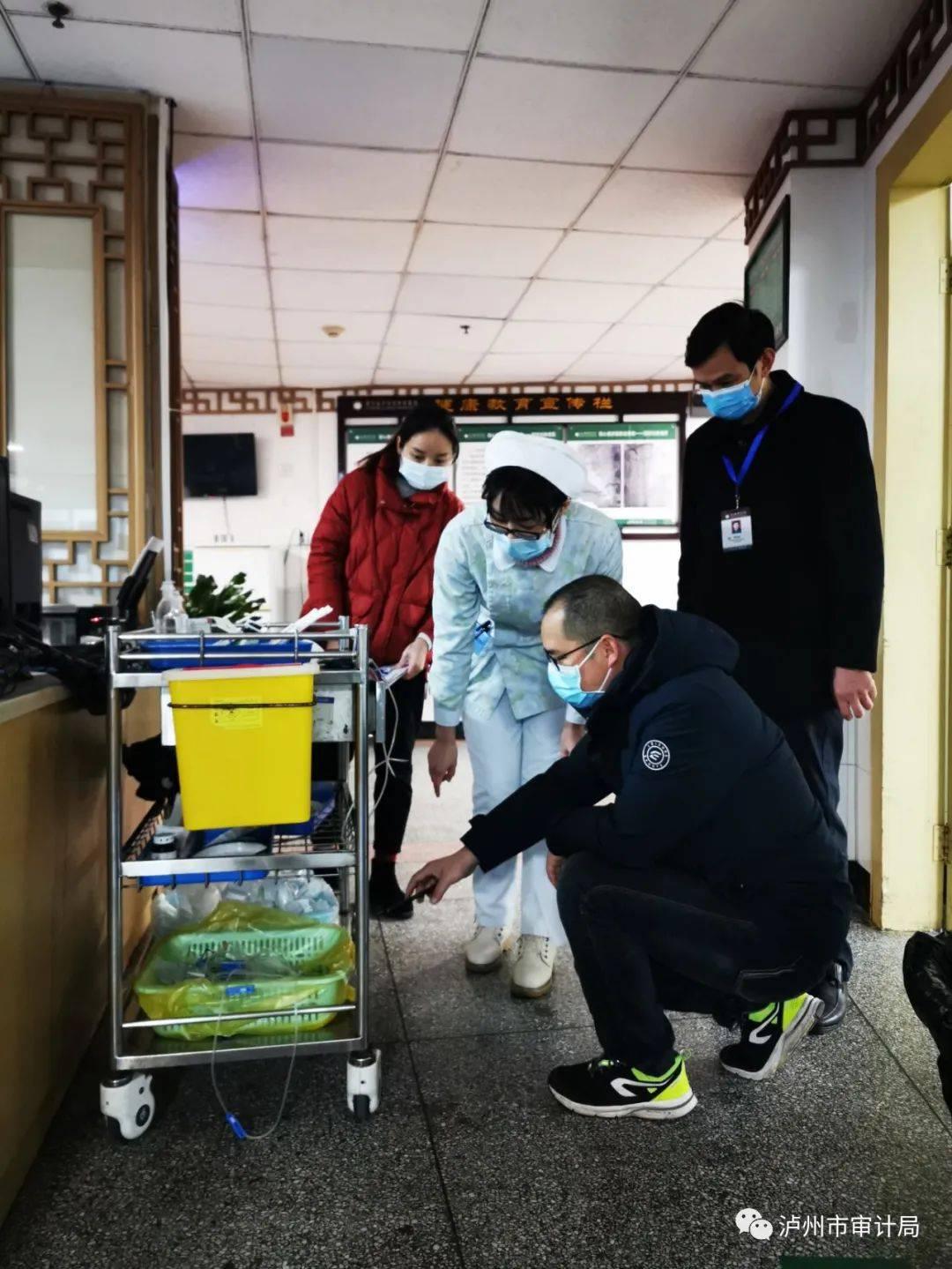 泸州市审计局在审计中关注医疗废弃物管理处置情况