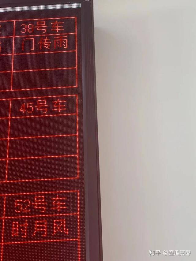 中国人的姓名竟然可以惊艳到这种程度?!