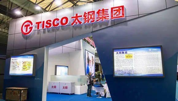 中国宝武启动太钢集团管理对接,旗下上市公司太钢不锈一度涨停