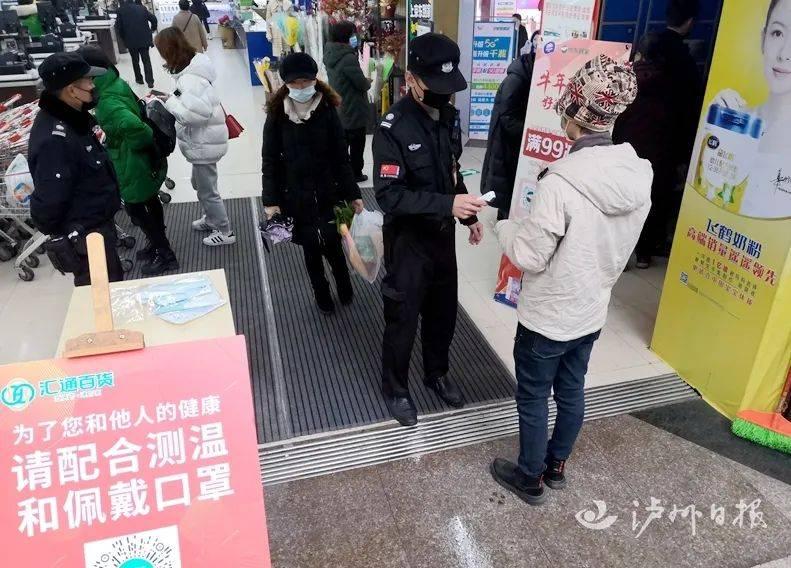 泸州印发新版疫情防控指南:顾客不戴口罩,商场超市可拒绝其进入