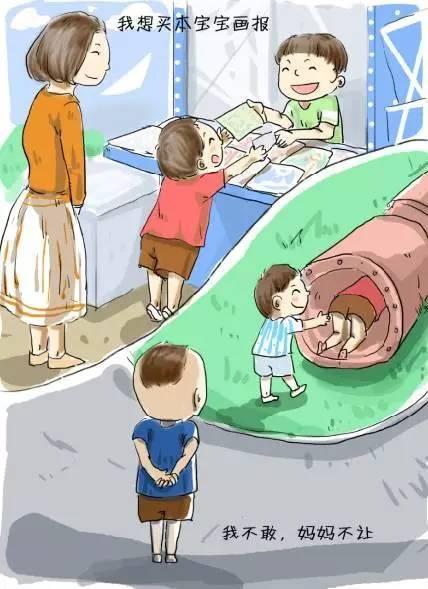 惯子还是育子?10幅漫画告诉你答案......  第10张