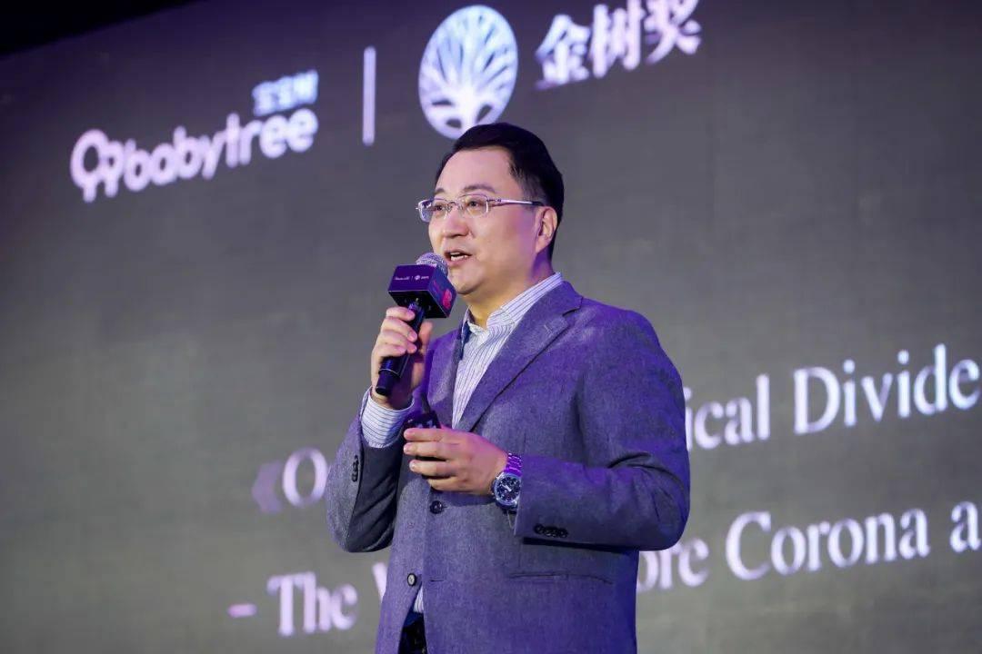 宝宝树王怀南:母婴消费加速线上化 垂直类APP发挥全域种草价值丨2021寄语