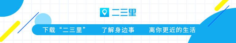 瓯海区召开常态化疫情防控事情例会 严防严控保宁静_白家乐app下载(图1)