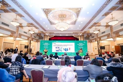 2020年食品安全与健康热点科学解读媒体沟通会在京召开