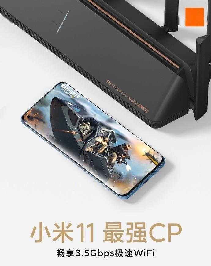雷军称小米 11 现货发售,WiFi 6 增强版 AX6000 路由器首卖