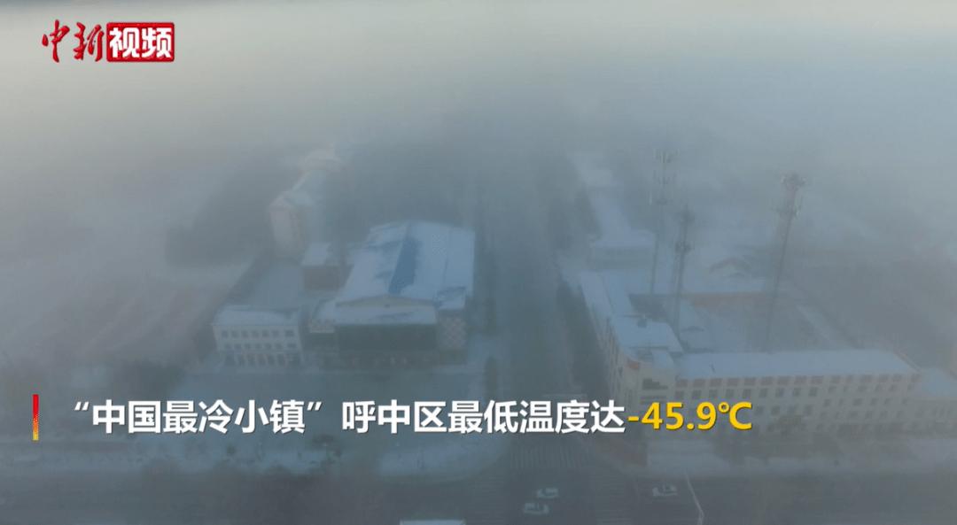"""寒冷预警升级!最低温5°C,今早深圳冻到""""发紫""""!寒冷天气将持续至……"""