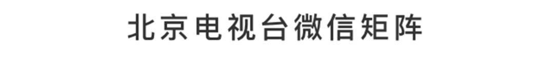 【直播预告】家长看过来!京城幼升小 这些门道儿你必须要知道!