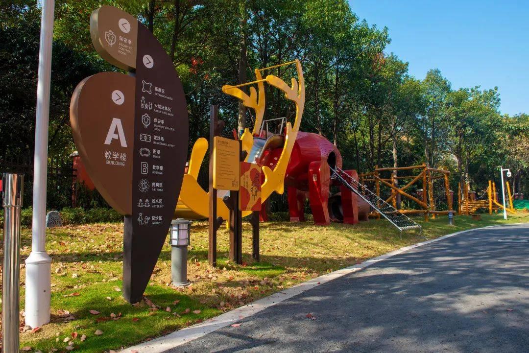 萧山这所幼儿园开启春季招生,园区大环境好,背景实力雄厚!超40%老师是研究生学历  第5张