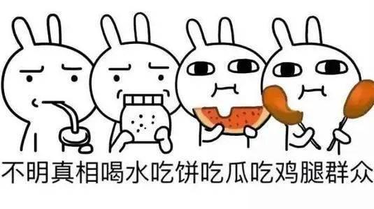 """生猪期货亮相,""""二师兄""""""""钱途""""无量?"""