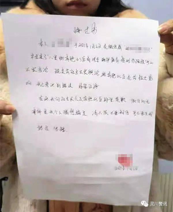 广西某汽车4S店检出新冠病毒?造谣女子已被行拘