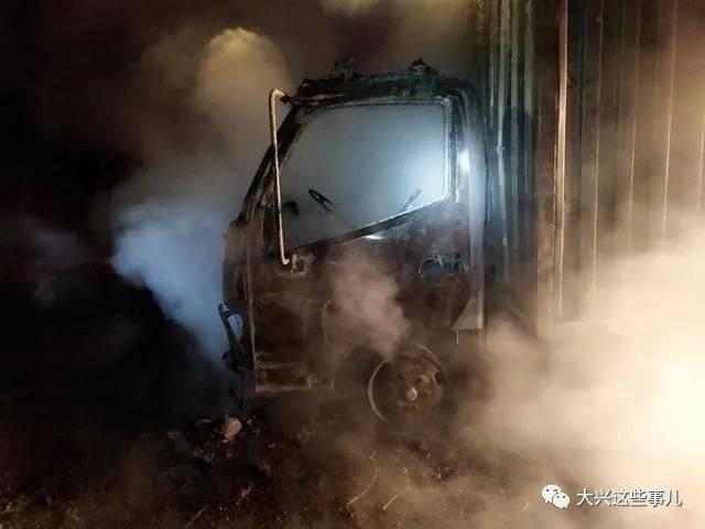 【这下惨了】天冷车打不着 一货车司机在大兴用火烤油箱…