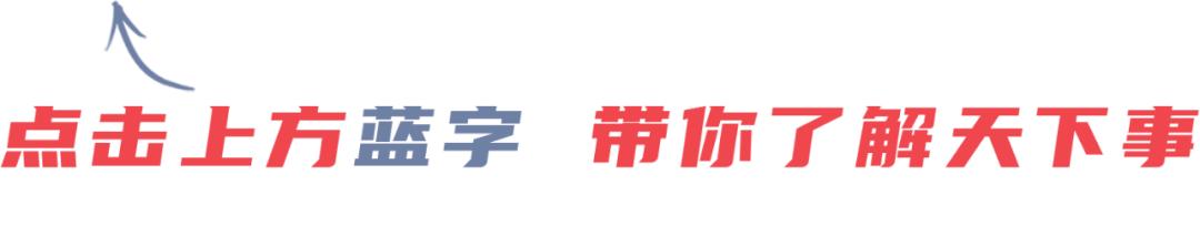 """华春莹批蓬佩奥任内""""谎言外交"""":登峰造极,必将遭到历史的审判"""