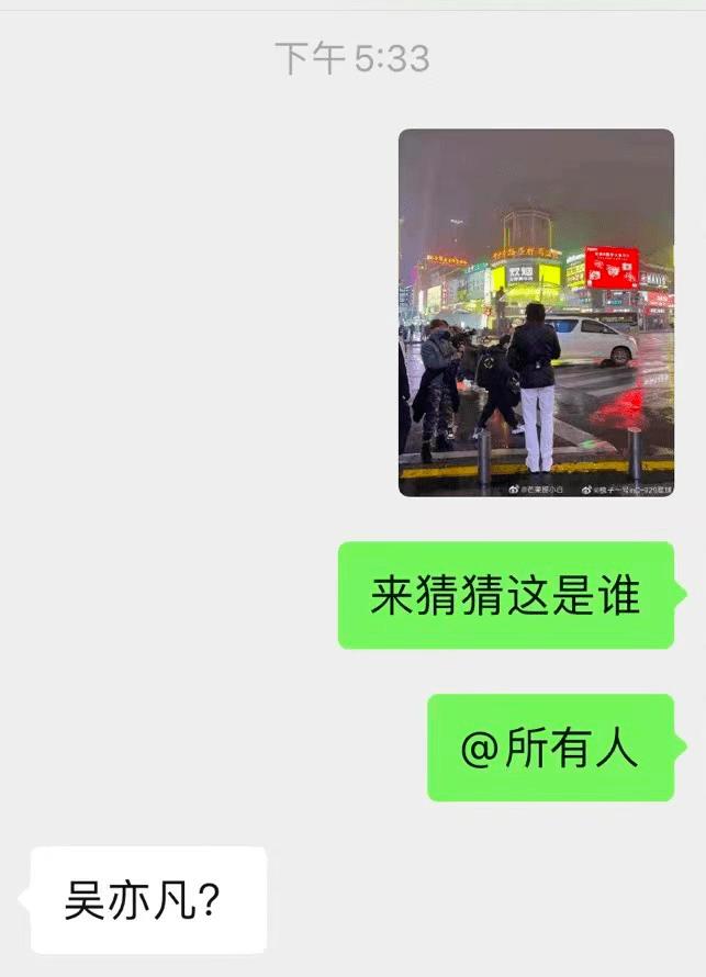 E句话看天下丨高晓松已经瘦成吴亦凡了?  第18张