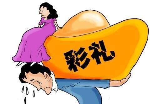 """国家帮你""""娶老婆""""?2021年起,两大新规下,4000万单身汉有福了"""