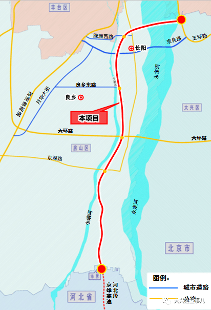 京雄高速、机场北线、临空经济区…最近大兴机场利好消息超级多