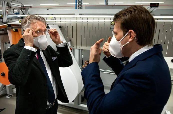 新闻短平快(荷兰专业口罩工厂投产等)——1月8日