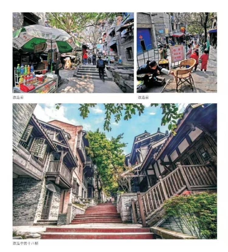 """重庆中心城区""""丢""""了401个""""老地名"""" 十八梯、花街子等将""""重启"""""""
