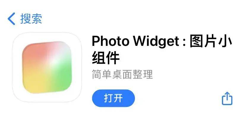 在体验了上百款iOS小组件后,我推荐你使用这些。