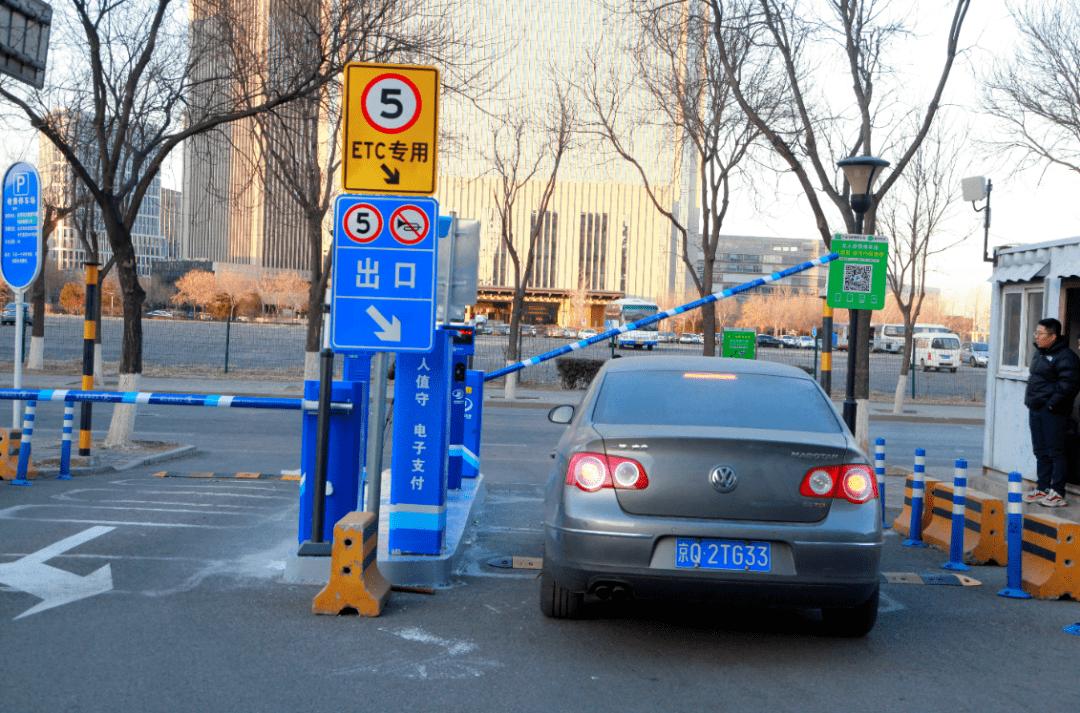 """进入""""不停留""""模式,北京经开区6个停车场加装ETC装置"""