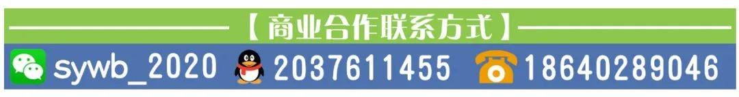 沈阳市慈善总会抗疫募捐公告(2021年第一号)