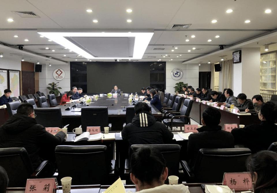 市卫生健康委党委召开理论学习中心组(扩大)专题学习会