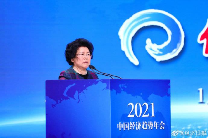 陈文玲:中国经济将实现更高水平的动态平衡