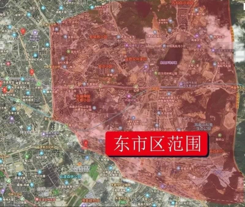 """距昆明东市区""""崛起"""" 只差最后这步棋!"""