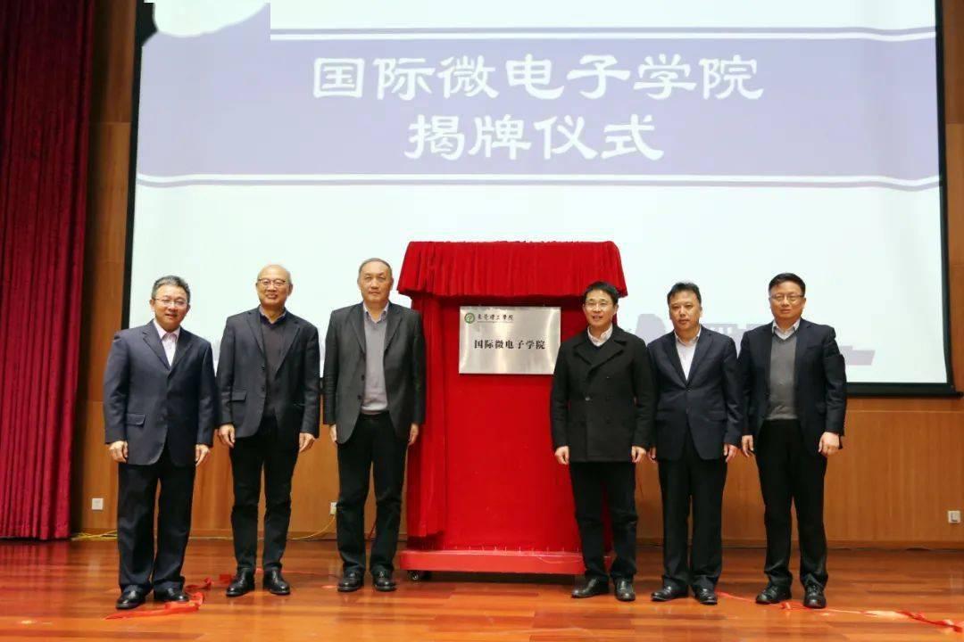 又有动作!东莞理工学院4个新学院(平台)揭牌,为新兴产业提供人才