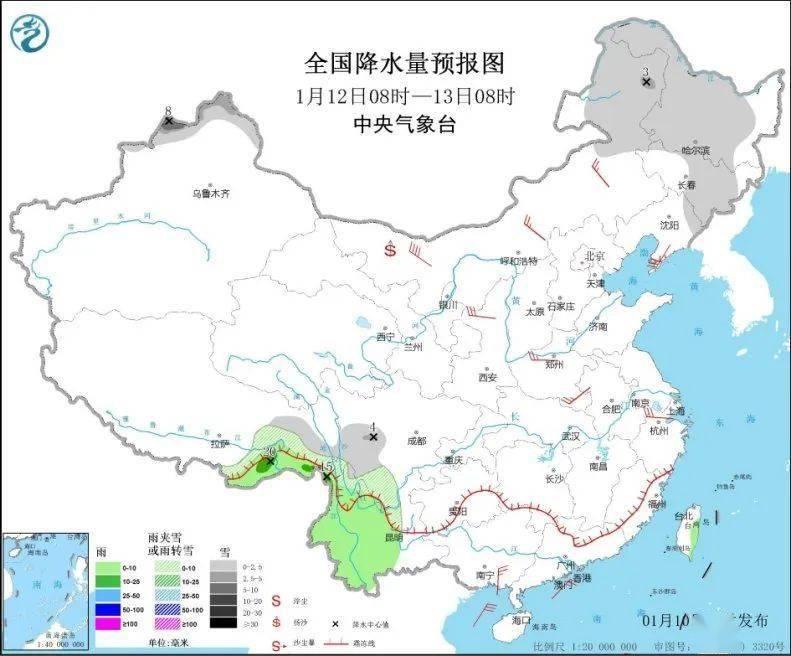 【全国天气】青藏高原东部赢咖4注册云南等地有降温雨雪 我国东南部及南部海域将有7~8级大风